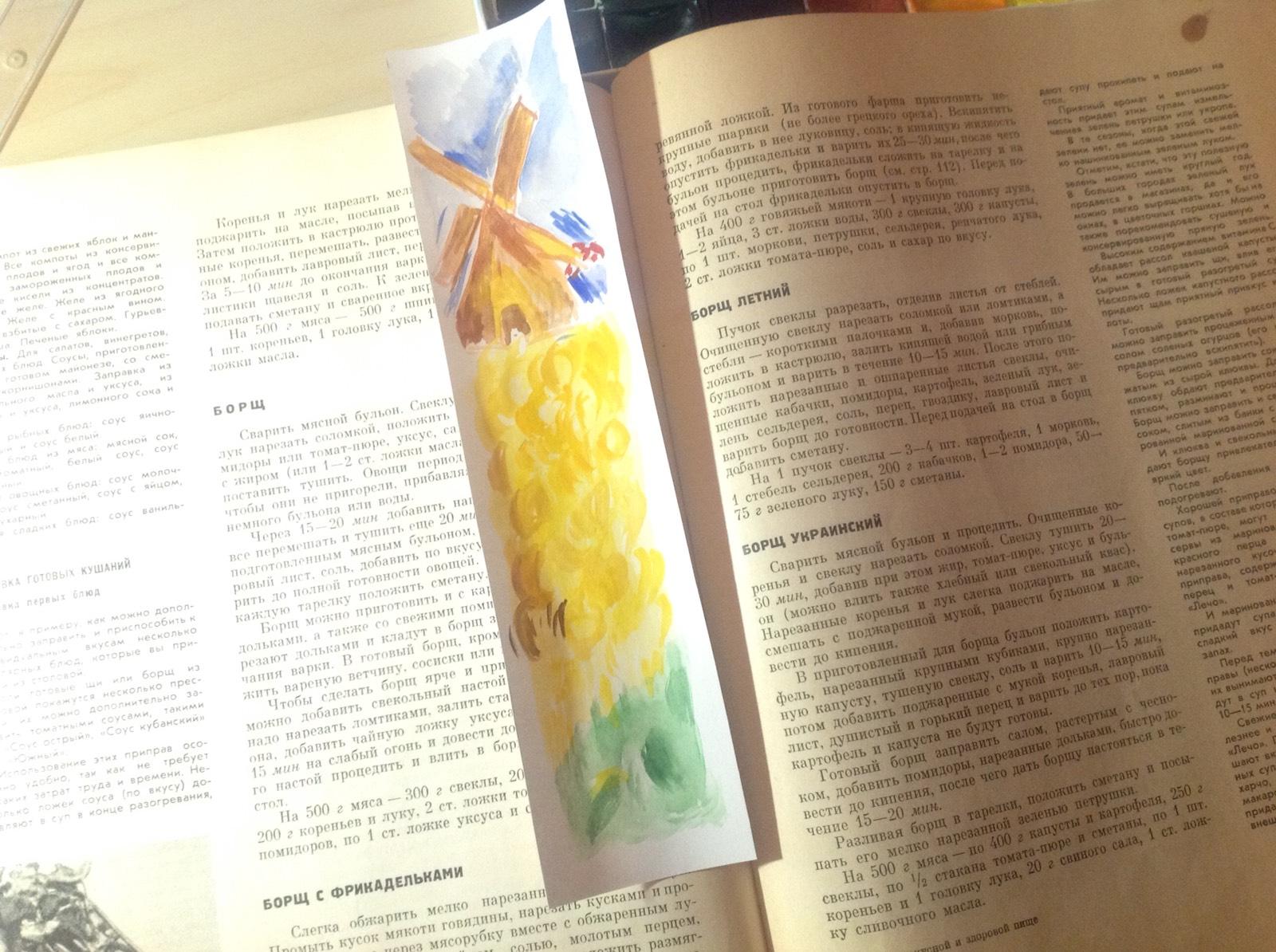 Книги #НаКухне